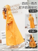 雨衣雨衣女加長款全身成人徒步外套男騎行電動電瓶車自行車防暴雨雨披 新年禮物