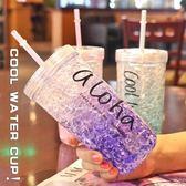 韓版時尚創意塑料吸管水杯酷冰杯冷冰凍杯字母個性潮夏季冷飲水杯冰杯