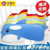 卡通枕嬰兒枕頭 兒童寶寶定型枕加長蕎麥枕防偏頭枕