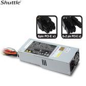 浩鑫 Shuttle PC63J 500W 電源供應器