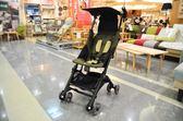 【時尚品味】嬰兒車出租 8天日本口袋型推車 POCKIT PLUS三代新生兒 時尚推車出租!