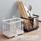 廚房瀝水筷子籠 鐵藝筷子筒筷子盒筷子勺子收納盒 簡約筷籠筷子架 時尚芭莎鞋櫃