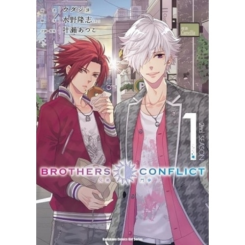 BROTHERS CONFLICT 2nd SEASON(1)