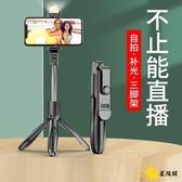 自拍桿手機直播支架一體式多功能通用三腳架適用伸縮三角自排拍照