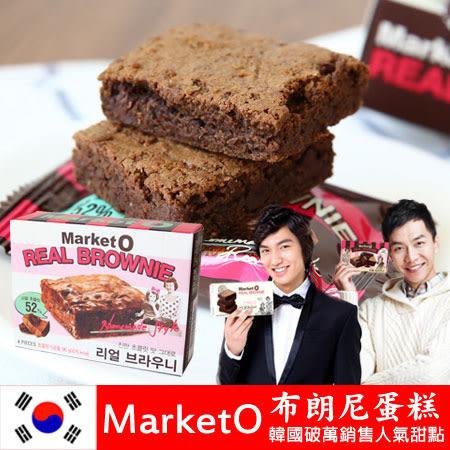 韓國超人氣  好麗友  Market O 布朗尼蛋糕 (巧克力) 96g 巧克力磚 巧克力 布朗尼 蛋糕