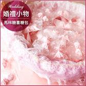 [櫻花戀曲]馬林糖(小包裝2入)喜糖包X100份+大提籃X1個-幸福朵朵婚禮小物.擺桌禮