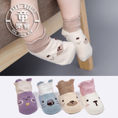 襪子 寶寶 韓版 動物 立體 拼色 船襪 BW