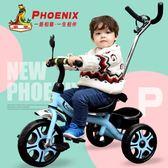 兒童三輪車腳踏車1-3-2-6歲大號手推車嬰幼兒寶寶童車自行車【幸運閣】