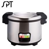 ★6期0利率★ 尚朋堂 40人份煮飯鍋 SC-7200 72度保溫,保持米飯最佳風味