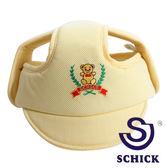 【超值52折】2色可選|素色嬰幼兒安全防撞防護帽 / 學步帽 舒適 SCHICK 輕柔