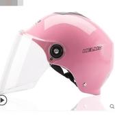 電動摩托車頭盔女夏季防曬男安全帽
