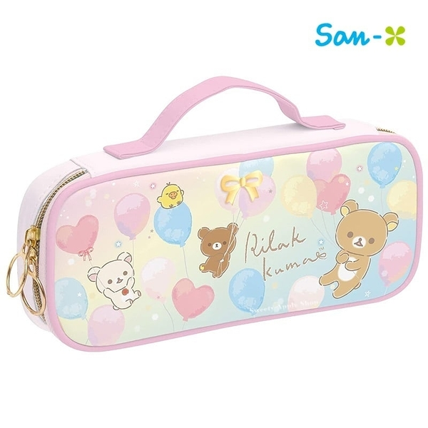 【SAS】San-X 日本限定 拉拉熊 氣球版 筆盒 / 鉛筆盒