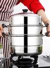 蒸鍋 不銹鋼蒸鍋三層3層蒸饅頭蒸籠加厚二層家用小煤氣灶用電磁爐鍋具 晶彩 99免運