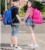 爆款熱銷書包小學生男6-12周歲兒童減負女童1-3-4-6年級護脊後背包聖誕節