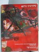 【書寶 書T6 /收藏_YKS 】POLY 保利_ 中國現當代藝術_2012 11 24