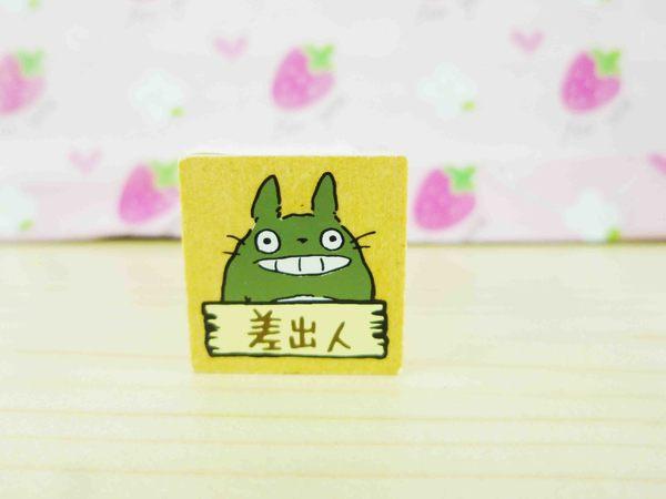 【震撼精品百貨】となりのトトロTotoro_木頭印章-龍貓(差出人)
