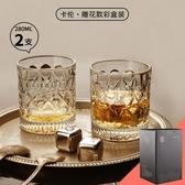 酒杯 威士忌酒杯家用歐式水晶玻璃洋酒杯創意風八角啤酒杯酒吧套裝【快速出貨八折下殺】