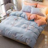 南極人純棉全棉四件套1.8m床單被套三件套簡約床品女網紅床上用品 igo街頭潮人