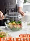 蒸蛋泡面碗玻璃碗帶蓋微波爐專用碗家用耐熱器皿加熱容器湯碗純色 果果輕時尚