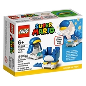 LEGO樂高 Super Mario系列 企鵝瑪利歐 Power-Up 套裝_ LG71384