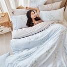 床包 / 雙人加大【芯悅香鈴】含兩件枕套 60支天絲 戀家小舖台灣製AAU301