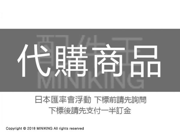 【配件王】日本代購 MK精工 COPON SMH-200W SMH-200W-W 小型精米機 碾米機 2合 2人份