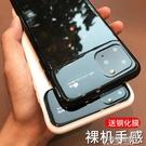 蘋果11Pro Max手機殼iPhone XR情侶iPhoneX高檔xs防摔iPhoneXR 交換禮物