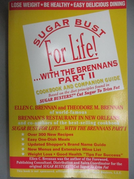 【書寶二手書T8/原文小說_JKE】Sugar Bust for Life!...With the Brennans:
