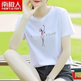 2件夏季2021年新款夏裝純棉白色短袖t恤女士半袖寬鬆上衣女裝潮 ATF艾瑞斯「快速出貨」