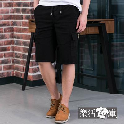 【2047】美式街頭鬆緊抽繩休閒工作短褲(黑色)● 樂活衣庫