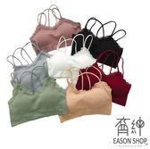 EASON SHOP(GW1724)實拍純色無鋼圈聚攏文胸蕾絲拼接無袖細肩帶內衣女上衣服彈力貼身內搭衫小可愛