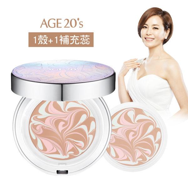【AGE20】歐若拉極光爆水粉餅(1殼(含蕊心)+補充包x1)