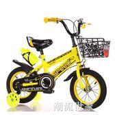 儿童自行车3-6岁7-9-10脚踏14小孩单车16男女童车小学生18寸MBS『潮流世家』