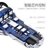 車載充電器汽車用品車充一拖二點煙器轉換插頭usb車用多功能快充