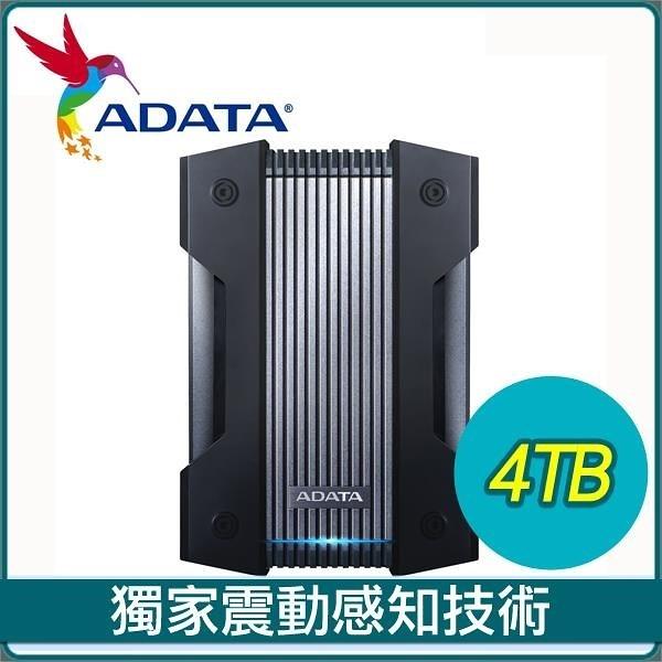 【南紡購物中心】ADATA 威剛 HD830 4TB 2.5吋防震外接硬碟《黑》