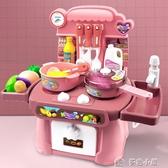 扮家家酒玩具兒童節扮家家酒辦魔幻廚房小廚師玩具煮飯仔模擬套裝組合 多色小屋YXS