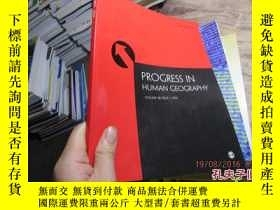 二手書博民逛書店progress罕見in human geography vol
