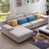 L型沙發 新款布藝沙發北歐簡約乳膠可拆洗大小戶型組合L型整裝客廳家具L型沙發T 6色