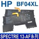 HP BF04XL 4芯 . 電池 HSTNN-LB8C TPN-C132 SPECTRE 13-AF000 13-AF 13-AF000NC 13-AF000ND 13-AF000NF 13-AF000NK