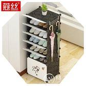家用簡易鞋柜經濟型省空間多功能宿舍小窄門口防塵小號鞋架子