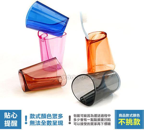 【BlueCat】清爽加分 UIYO防垢二合一波浪傾斜牙刷漱口杯