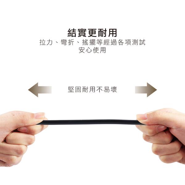 小米手環 5代 充電線 30公分 充電器 免拆錶帶 配件 攜帶方便 運動手環 專用 米粒充電器 USB充電線