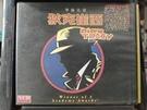 挖寶二手片-V05-098-正版VCD-電影【狄克崔西】-華倫比提(直購價)