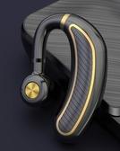 利客K21無線藍牙耳機掛耳式開車專用頭戴運動超長待手機跑步單耳男女籃牙通用