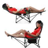 戶外折疊躺椅子便攜式靠背釣魚椅露營折疊椅休閒凳午睡床椅沙灘椅【無趣工社】