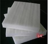 防撞泡泡紙 珍珠棉包裝膜EPE防震打包泡沫墊家具保護膜防撞快遞材料氣泡加厚T 4款