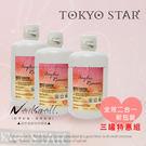 TOKYO STAR(3入組)蜜桃二合一全效快速卸甲液1000ml水晶甲 凝膠甲 甲片膠水卸除 光療卸甲液