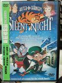 影音專賣店-Y32-030-正版DVD-動畫【巴斯特與巧喜的溫馨聖誕夜】-魔鬼大帝 湯姆阿諾