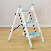 喜家用人字梯子三步梯登高踏板梯彩梯廚房新品家用梯摺疊梯子WD 小時光 館
