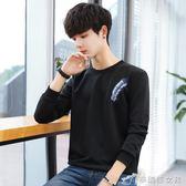 秋冬長袖T恤男上衣打底衫寬鬆潮流上衣潮男士韓版衛衣CW021 辛瑞拉